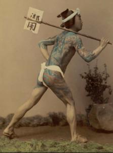 飛脚 Hikyaku messenger